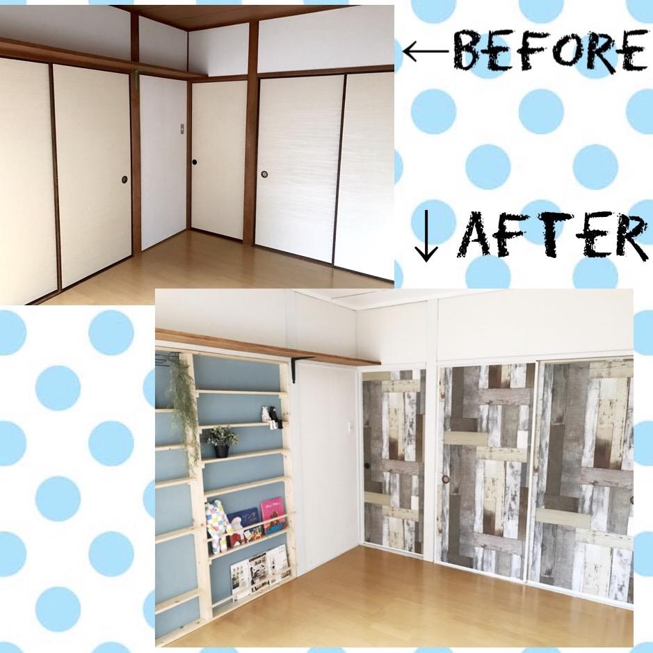 賃貸のお部屋をセルフリフォーム 襖に壁紙張りと 襖を撤去して収納に Diyレシピ