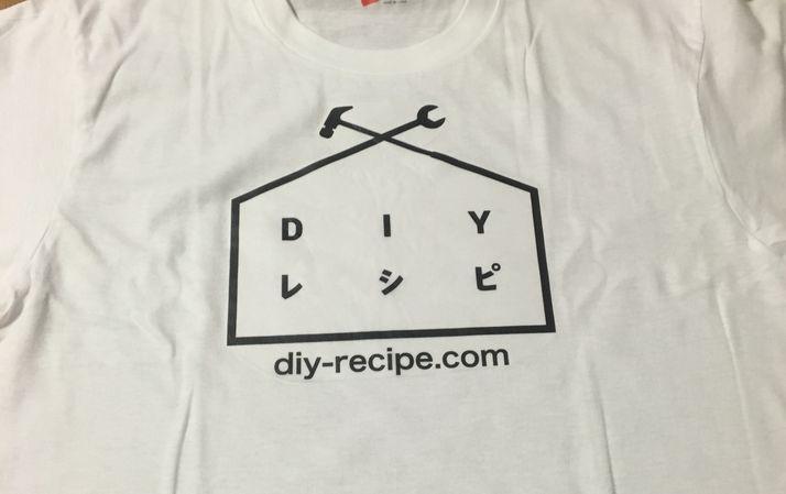 DIYレシピ Tシャツ