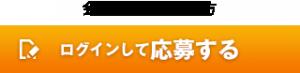 btn_renovator_02